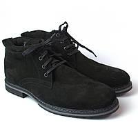 Большой размер замшевые зимние мужские ботинки Rosso Avangard BS Bonmarito Rhombus Black Nub черные, фото 1