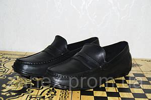 Мужские мокасины из пенки. Обувь из пенки. Рабочая обувь