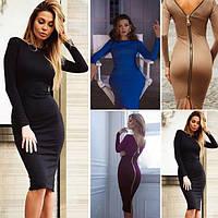 43c80e6952dd2b7 Платье на Молнии Сзади — Купить Недорого у Проверенных Продавцов на ...