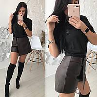 Женские эффектные шорты-юбка WEST