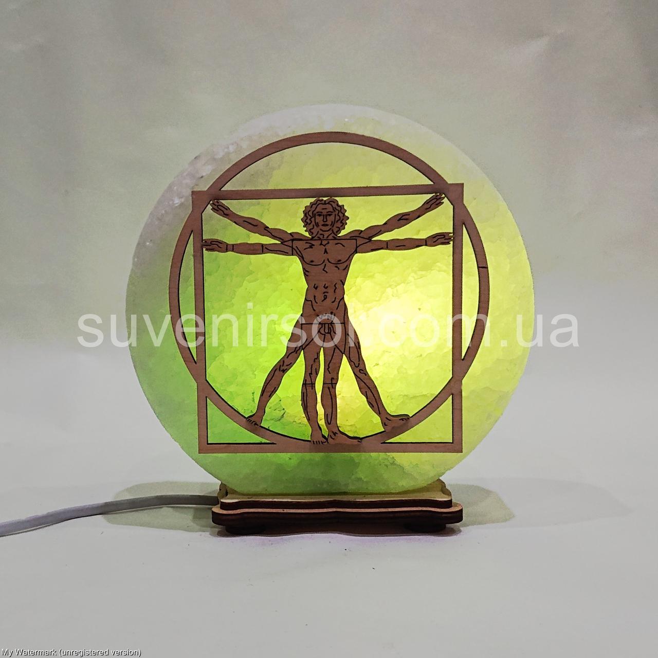 Соляной светильник круглый Витрувианский человек