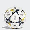 Мяч Adidas FINAL KYIV CAPITANO CF1197