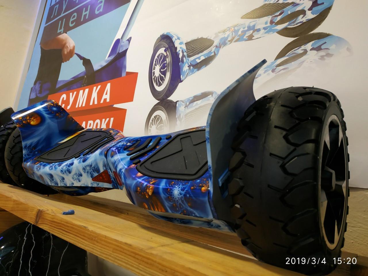 SmartWay Kiwano KO-X PRO 1100W мечта