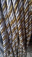 Декоративный шнур для натяжных потолков, БЕЛЫЙ С ЗОЛОТОМ 10 мм (50ярд)