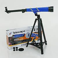 Телескоп С2125 со штативом в коробке