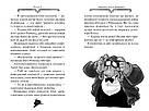 Агата Містері. Голлівудський трилер. Книга 9.  Автор Сер Стів Стівенсон, фото 2