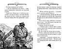 Агата Містері. Голлівудський трилер. Книга 9.  Автор Сер Стів Стівенсон, фото 3