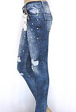 Жіночі рвані джинси занижена посадка, фото 3