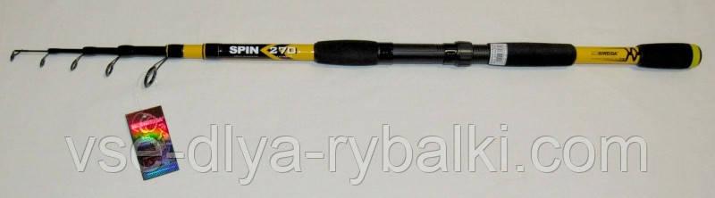 Спиннинг Siweida Apache lemon 2,10м 30-80г