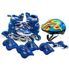 Комплект Ролики Защита и Шлем