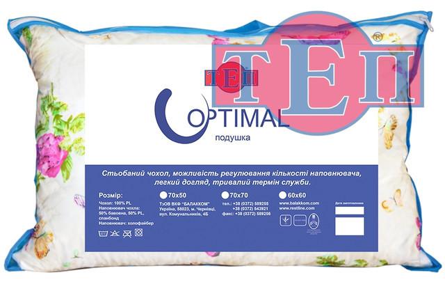 Подушки ТЕП (Украина)