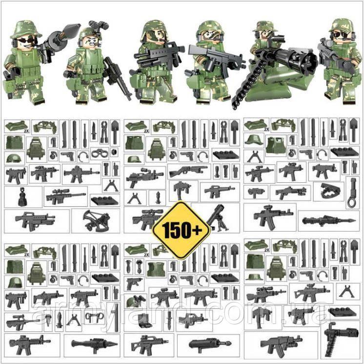 Отряд спец. назначения +150 оружия  (аналог Лего/Lego) военный конструктор