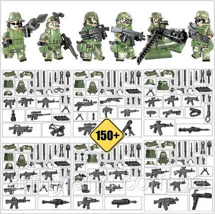 Отряд спец. назначения +150 оружия  (аналог Лего/Lego) военный конструктор, фото 2
