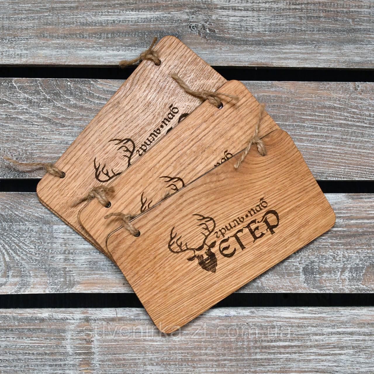 Счетницы из дерева. Расчетница, купюрница для кафе и ресторанов из дерева. (A00907)