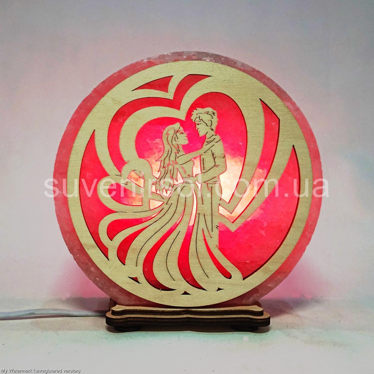 Соляной светильник круглый Пара в сердце