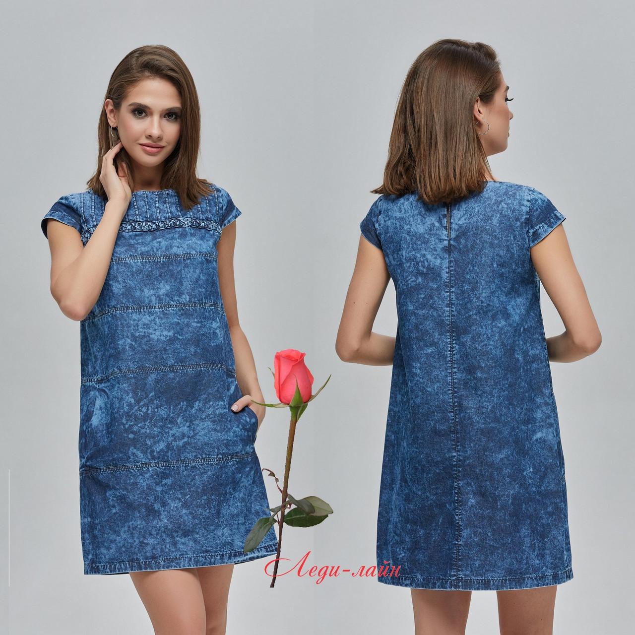 Платье из джинсовой ткани MNФ-76