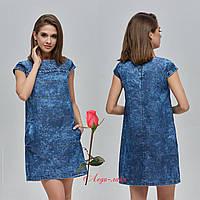 Платье из джинсовой ткани MNФ-76, фото 1