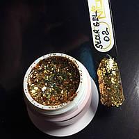 Star Gel Nice 5 мл №02
