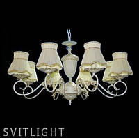 Люстра с абажуром на 8 лампочек L29836/8 SR Svitlight