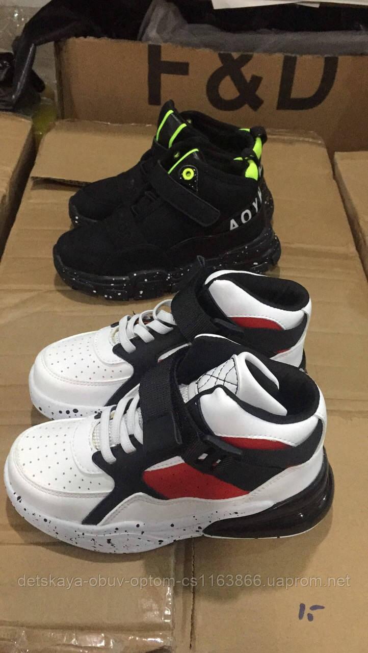 Детские кроссовки для мальчиков оптом Размеры 27-31 ...