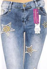 Зауженные джинсы с низкой посадкой декорированные бусинами, фото 2