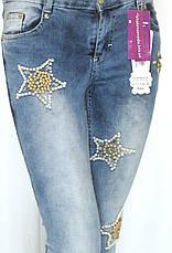 Зауженные джинсы с низкой посадкой декорированные бусинами, фото 3
