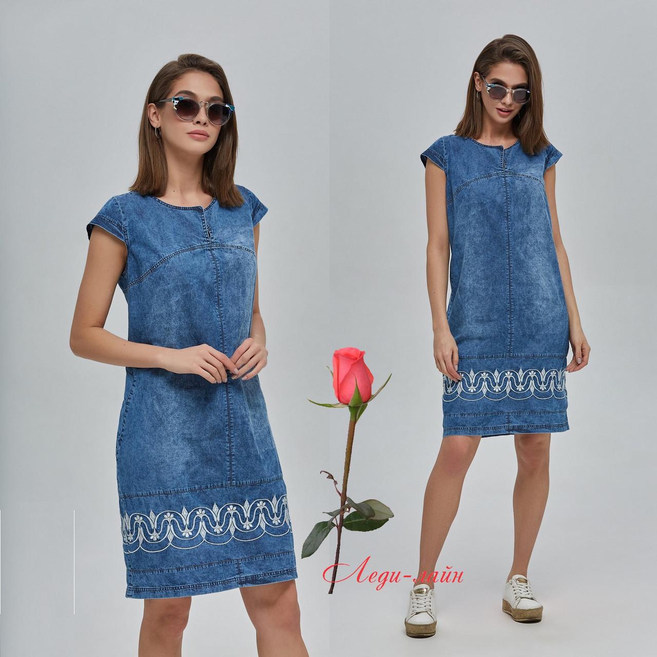 803051144cb2a6c Женское джинсовое платье до колен MNФ-42 - Интернет-магазин Леди-лайн в