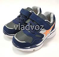 Детские кроссовки для мальчика синие звезда оранжевая 30р.