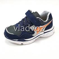 Детские кроссовки для мальчика синие звезда оранжевая 30р 18,5см, фото 2