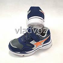Детские кроссовки для мальчика синие звезда оранжевая 30р 18,5см, фото 3