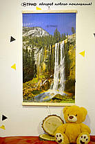 Настенный пленочный обогреватель (картина) ВОДОПАД Трио Украина, фото 3