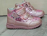 Демисезонные ботинки для девочки 21 - 26 демисезонные ботинки девочке