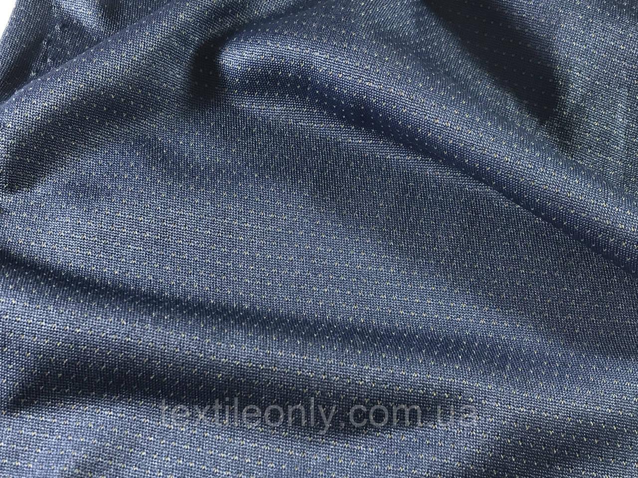 Трикотаж Сетка спорт цвет темно синий