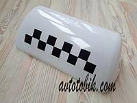 Стекло шашки такси, белое, фото 1