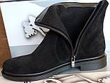 Ботинки демисезонные из натуральной замши на низком ходу от производителя модель СВ17-365, фото 4