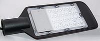 Уличный светодиодный светильник SP2911 30W Feron, фото 1