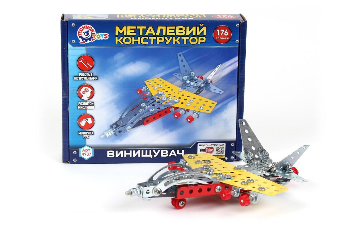 """Конструктор металлический """"Истребитель"""" Технок 4937"""