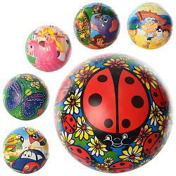 М'яч дитячий MS 0370, 9 дюймів, повнокольоровий, ПВХ, 75г, 6 видів ( ціна за уп., в уп. 6шт)