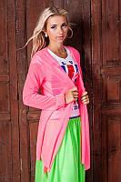Модный летний женский кардиган 955 недорого