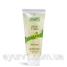 Скраб для лица Жожоба и Нима Джовис | Jovees Jojoba and Wheatgerm Face Scrub / 100 g