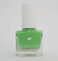 Лак для ногтей Nogotok - летние цвета Summer color 6ml