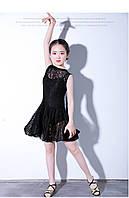 Платье для бальных танцев гипюровое без рукава