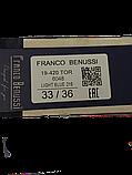 """Мужские джинсы Franco Benussi 19-420 Torino L 36"""" синие, фото 7"""