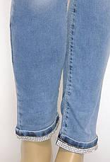Жіночі джинси занижена посадка з стразами , фото 2