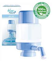Помпа для воды Blue Rain Mini, для 18,9л и 5-10л бутылей