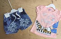 Костюмчик для девочки джинс, интерлок 1-2-3-4 года