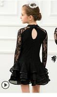 Платье для бальных танцев гипюровые вставки длинный рукав