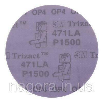 Сверхтонкий абразивный диск 3M Hookit Trizact ø150мм P1500