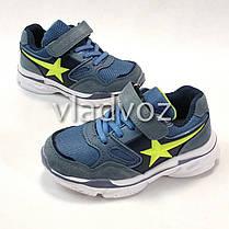 Детские кроссовки для мальчика синие звезда салатовая 27р., фото 2