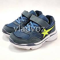 Детские кроссовки для мальчика синие звезда салатовая 27р., фото 3